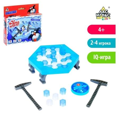 Настольная игра на везение «Чья льдина крепче?», мини-версия  Лас Играс