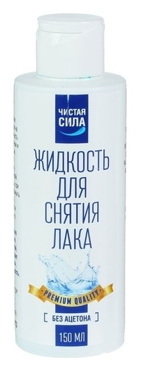"Жидкость для снятия лака ""Чистая сила"" без ацетона, 150 мл  Чистая сила"