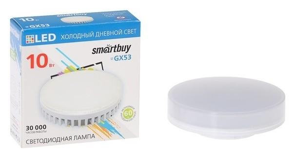 Лампа светодиодная Smartbuy, Tablet, Gx53, 10 Вт, 6000 К, матовое стекло,холодный белый свет  Smartbuy