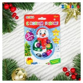 Музыкальная игрушка «Снеговичок», световые и звуковые эффекты, цвет голубой