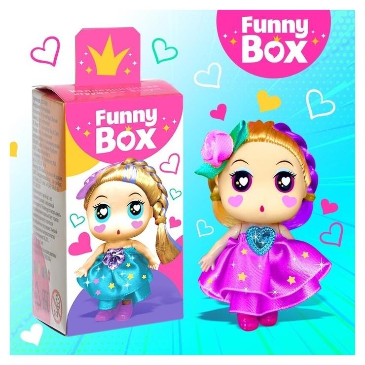 Набор для детей Funny Box Куколки-милашки  Zabiaka