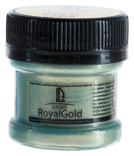Краска акриловая, Luxart. Royal Gold, 25 мл, с высоким содержанием металлизированного пигмента, золото зелёное  Luxart