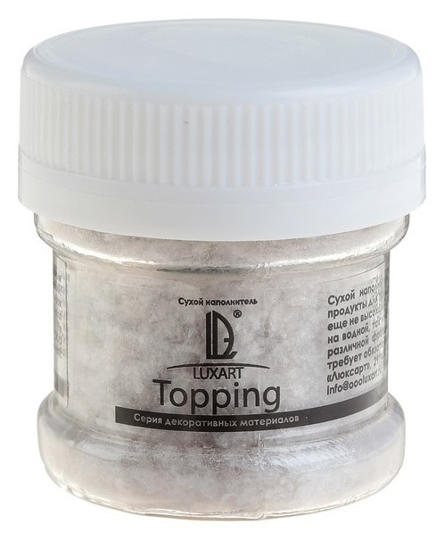 Декоративная присыпка (Топпинг) Luxart Topping слюда, 0.1-0.3 мм, 25 мл, белая  Luxart