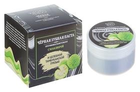 Чёрная зубная паста тамбу Сан с маклюрой, органическая, 50 мл.