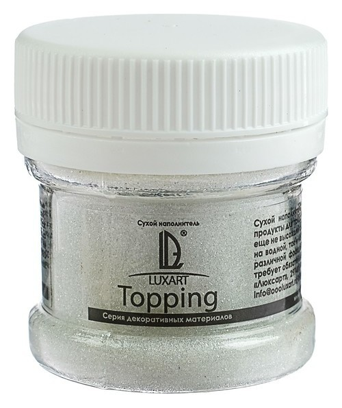 Декоративная присыпка (Топпинг) Luxart Topping микросферы, диаметр 02-03 мм, 25 мл  Luxart