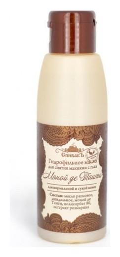 Гидрофильное масло для снятия макияжа Моной де таити  СпивакЪ