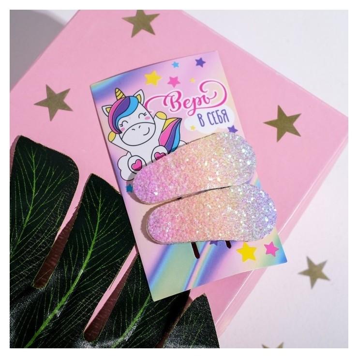 Набор аксессуаров для волос на открытке «Единорог» 6,5х11 см  Beauty fox