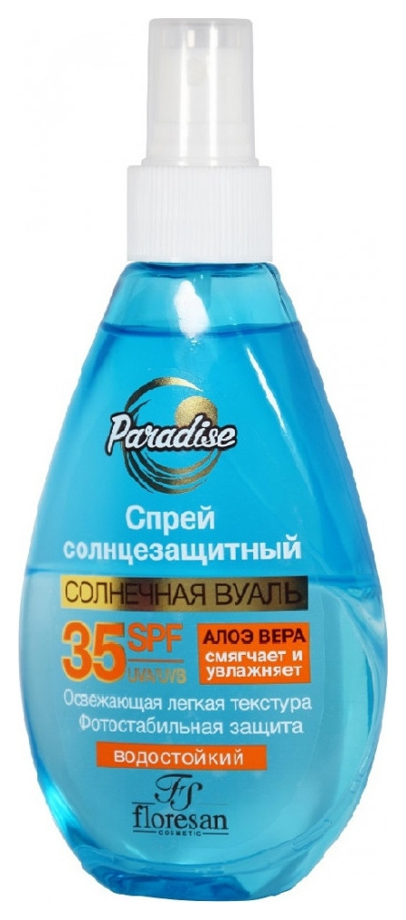 Солнцезащитный спрей SPF 35  Флоресан (Floresan)