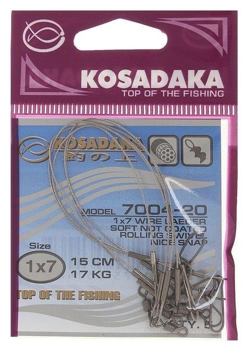 Поводок Kosadaka Classic 15 см, 17 кг, 1x7 Ks-7004-20 (5 штук)  Kosadaka