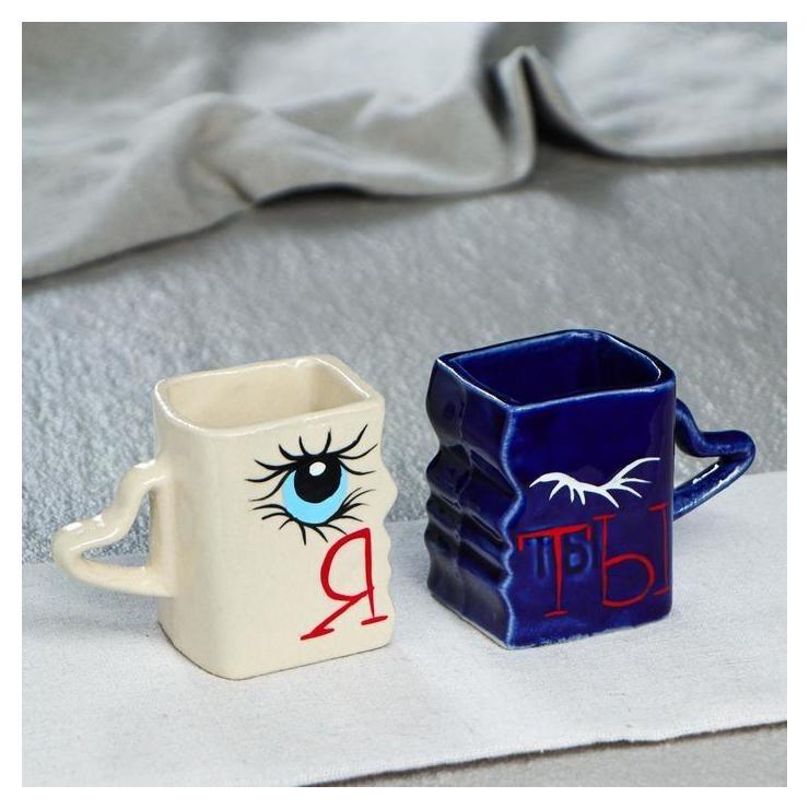 """Набор чашек """"Поцелуйчик ты и я"""", 0.1 л  Керамика ручной работы"""