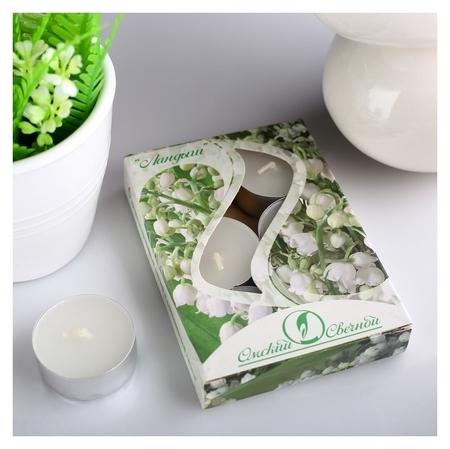 Набор чайных свечей ароматизированных Ландыш  Омский свечной завод