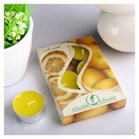 Набор чайных свечей ароматизированных Лимон