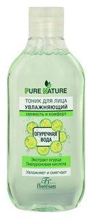 Тоник Pure Natural Увлажняющий огуречная вода свежесть и комфорт Флоресан (Floresan)