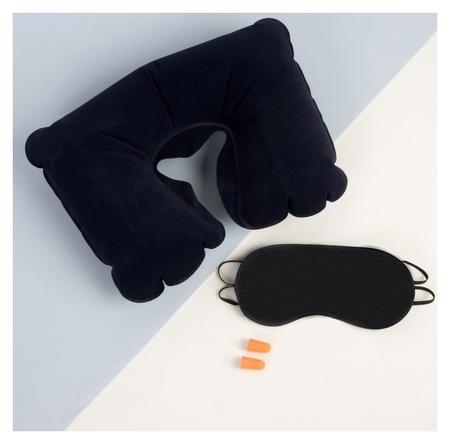 Набор туристический: подушка для шеи, маска для сна, беруши  Queen Fair
