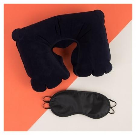 Набор путешественника: подушка для шеи, маска для сна  Queen Fair