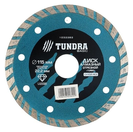 Диск алмазный отрезной Tundra, Turbo, сухой рез, 115 х 22 мм  Tundra
