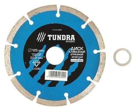 Диск алмазный отрезной Tundra, сегментный, сухой рез, 125 х 22 мм  Tundra