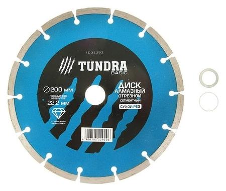 Диск алмазный отрезной Tundra, сегментный, сухой рез, 200 х 22 мм  Tundra