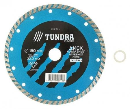 Диск алмазный отрезной Tundra, Turbo, сухой рез, 180 х 22 мм  Tundra