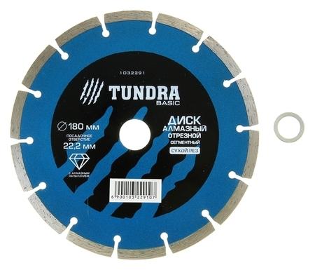 Диск алмазный отрезной Tundra, сегментный, сухой рез, 180 х 22 мм Tundra