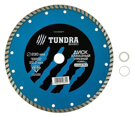 Диск алмазный отрезной Tundra, Turbo, сухой рез, 230 х 22 мм  Tundra