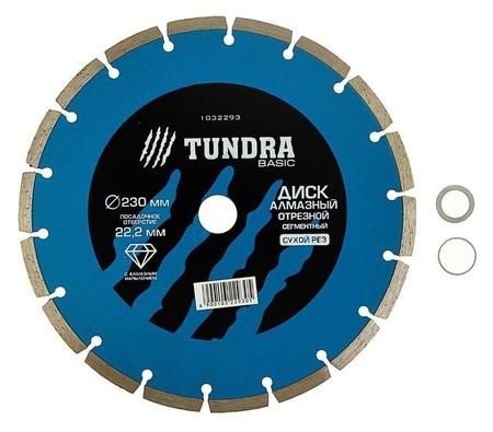 Диск алмазный отрезной Tundra, сегментный, сухой рез, 230 х 22 мм  Tundra