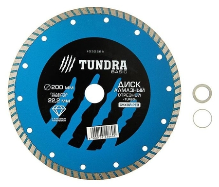 Диск алмазный отрезной Tundra, Turbo, сухой рез, 200 х 22 мм  Tundra