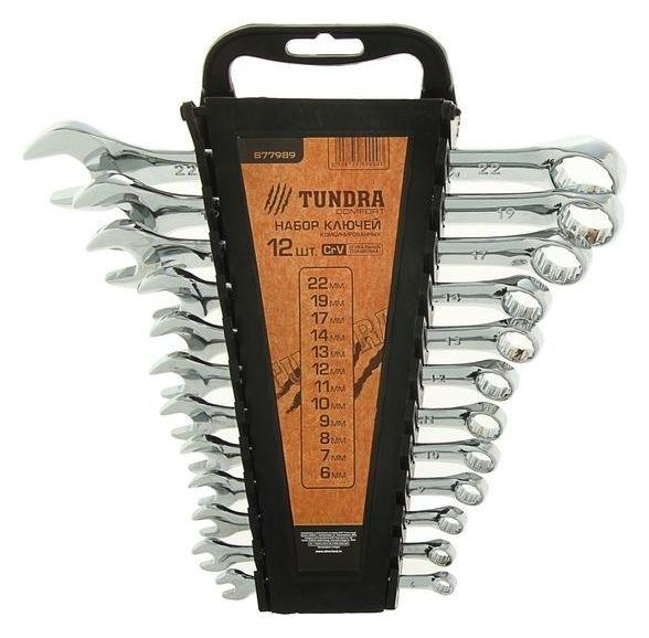 Набор ключей комбинированных в холдере Tundra, Crv, полированные, 6 - 22 мм, 12 шт.  Tundra