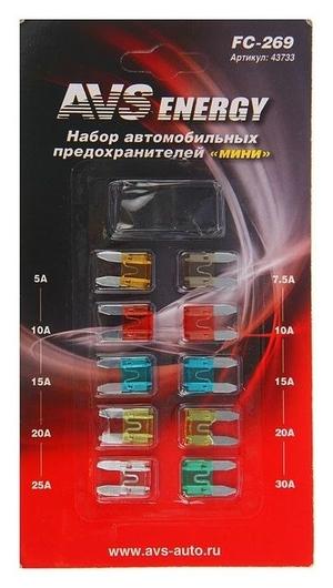 """Предохранители AVS Fc-269, """"Мини"""", 5-30 А, набор 10 шт.  AVS"""