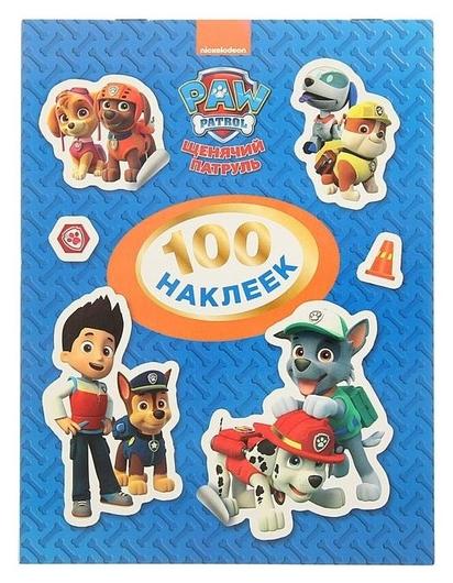 Альбом наклеек Щенячий патруль, 100 наклеек  Paw patrol