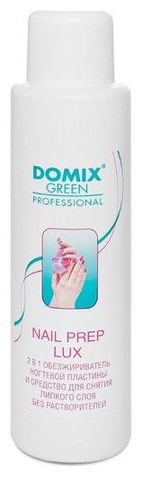 Обезжириватель ногтевой пластины и средство для снятия липкого слоя без растворителя Nail prep Lux 2 в 1 Domix Green Professional