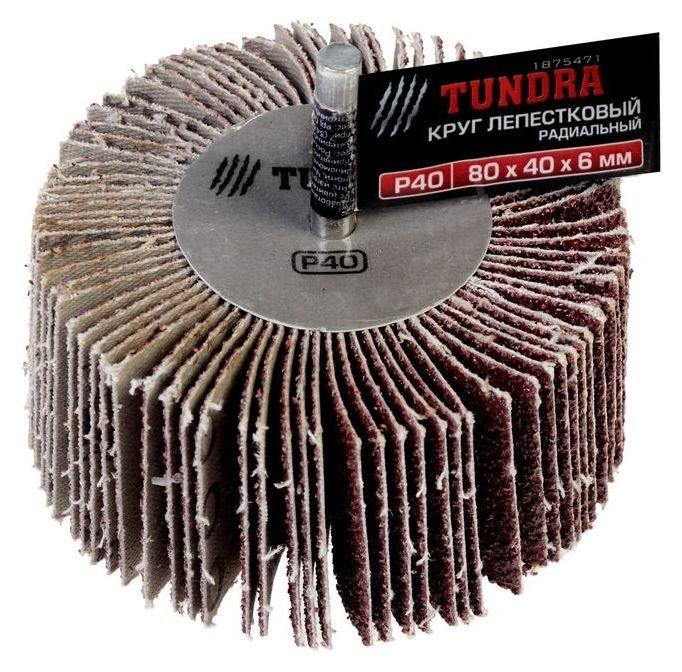 Круг лепестковый радиальный Tundra, 80 х 40 х 6 мм, Р40  Tundra