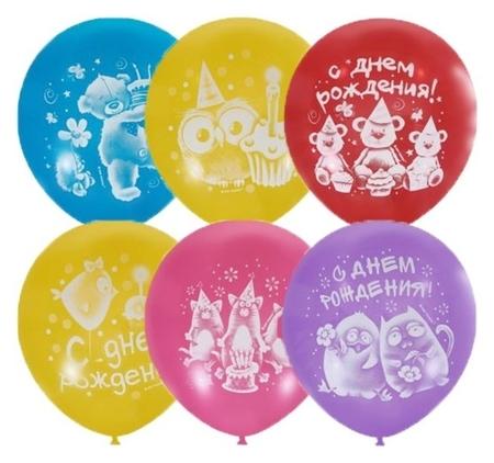 """Шар латексный 10"""" «С днём рождения», зверушки-игрушки, декоратор, пастель, 2-сторонний, набор 50 шт.  Latex Occidental"""