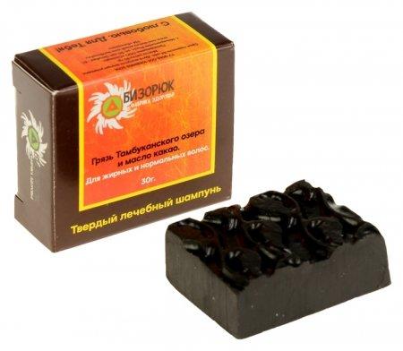 Шампунь для жирных и нормальных волос твердый лечебный Грязь тамбуканского озера и масло какао  Бизорюк