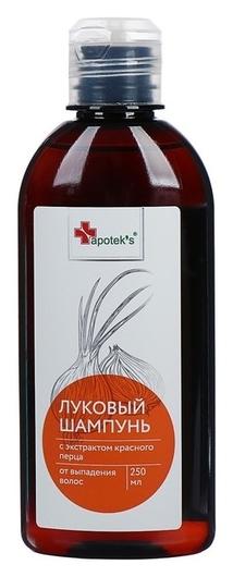 Шампунь для волос луковый с экстрактом красного перца  Mirrolla