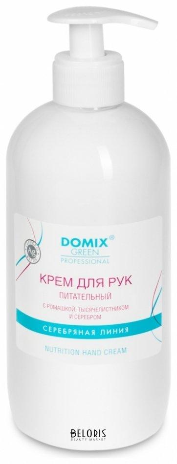Купить Крем для рук Domix Green Professional, Крем для рук питательный с ромашкой, 500 мл., Россия