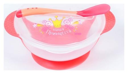 Набор для кормления «Наша принцесса», 3 предмета: миска 350 мл на присоске, крышка, ложка, цвет розовый  Mum&baby