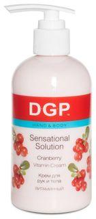 """Крем для рук и тела """"Sensational Solution"""" витаминный Domix Green Professional"""