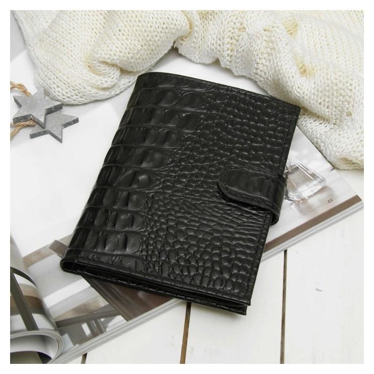 Портмоне (Муж/жен) 3 в1, отдел для купюр, для карт, для монет, отдел для автодокументов+паспорта, цвет крокодил чёрный Cayman