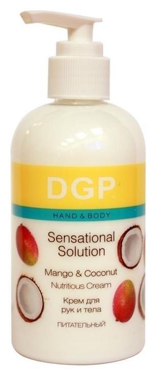 """Крем для рук и тела """"Sensational Solution"""" питательный  Domix Green Professional"""
