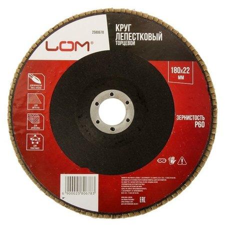 Круг лепестковый торцевой Lom, 180 х 22 мм, Р60  LOM