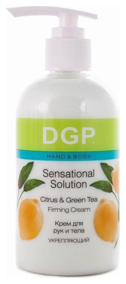 """Крем для рук и тела """"Sensational Solution"""" укрепляющий  Domix Green Professional"""