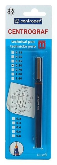 Рапидограф Centropen 9070, 0,5 мм, коричневый  Centropen