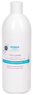 Гель-скраб с серебром  Domix Green Professional