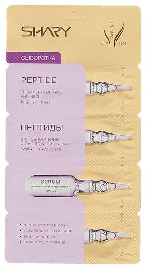Сыворотка для лица, шеи и декольте для обновления и омоложения кожи Пептиды  Shary