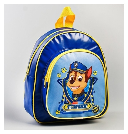 Щенячий патруль. рюкзак детский «Гончик», 21 X 25 см  Paw patrol
