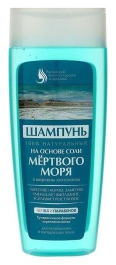 Шампунь для волос на основе соли мертвого моря