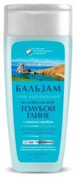 Бальзам для волос «На байкальской голубой глине»