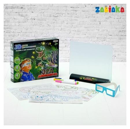 3d-планшет для рисования неоновыми маркерами «Эра динозавров», световые эффекты, с карточками  Zabiaka