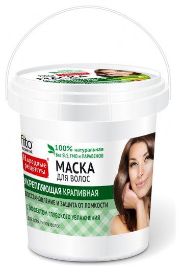 """Маска для волос """"Укрепляющая крапивная""""  Фитокосметик"""